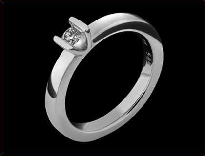 verenicko prstenje belo zlato sa dijamantom